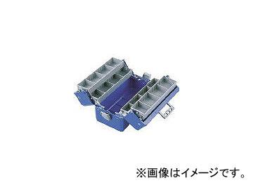ホーザン/HOZAN ツールボックス ボックスマスター 青 B56B(1172646) JAN:4962772015636