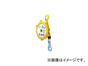 スプリングバランサー 1.0~3.0Kg 遠藤工業/ENDO 1.3m EW3(1073982) JAN:4560119620033