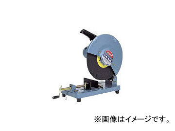 やまびこ/YAMABIKO 小型切断機 355砥石用 L140SN(1169556) JAN:4993005000518