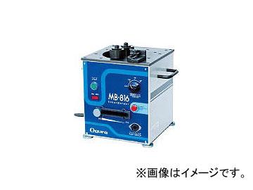 最新人気 可搬用鉄筋ベンダー MB816(3750825) JAN:4580297700129:オートパーツエージェンシー オグラ/OGURA-DIY・工具