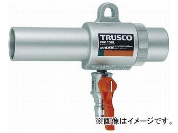 トラスコ中山/TRUSCO エアガン コック付 S型 最小内径22mm MAG22SV(2276216) JAN:4989999354089