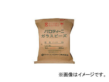 ニッチュー/NICCHU ブラストエアーブラストマシン用研削材 J60