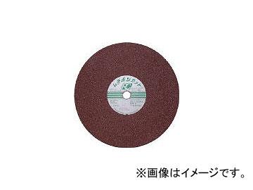 日本レヂボン/RESIBON カットRC ラフサイド 405×3×25.4 A30R RC405330R(3774392) JAN:4560123058556 入数:25枚