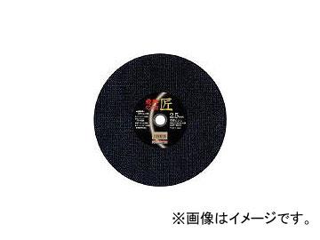日本レヂボン/RESIBON 飛騨の匠 355×2.5×25.4 A30P HT35525A30(3557367) JAN:4560123053858 入数:10枚