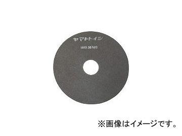 大和製砥所/YAMATOSEITO レジノイド極薄切断砥石(150×0.5) YP1505(1212231) JAN:4518629864713 入数:25枚