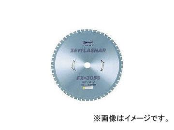 ロブテックス/LOBSTER ゼットフラッシャー 長寿名タイプ 307mm FX305S(1237802) JAN:4963202025317