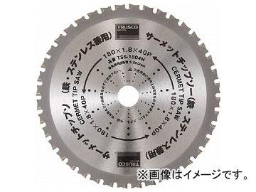 トラスコ中山/TRUSCO サーメットチップソー 305×56P TSS30556N(4004523) JAN:4989999133639