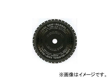 モトユキ/MOTOYUKI グローバルソーファインメタル 鉄ステン兼用 GLA205G(3793141) JAN:4920350002065