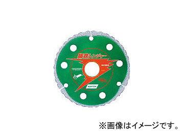 サンゴバン/SAINT-GOBAIN ダイヤモンドカッター 鋳鉄レンジャー106×2.0×20 22100470001(3204324) JAN:4582265330277