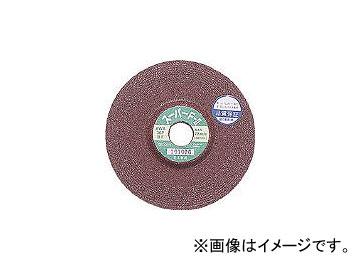 富士製砥/FUJISEITO オフセット研削砥石スーパーF2 180×6×22 AWA24P CF18024(3934870) JAN:4938463268209 入数:25枚