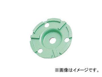 ロブテックス/LOBSTER ダイヤモンドカップホイール力削中仕上 ダブルカップ CDE4(1239848) JAN:4963202044080