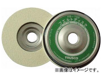 トラスコ中山/TRUSCO フェルトディスク φ100 ふきとり用 5個入 FD100(1758284) JAN:4989999146646