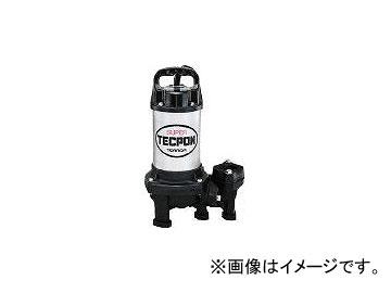 寺田ポンプ製作所/TERADAPUMP 水中スーパーテクポン 非自動 50Hz CX250T 50HZ(2274027) JAN:4975567230138