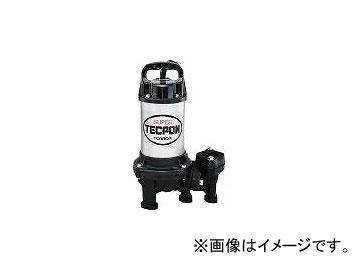 寺田ポンプ製作所/TERADAPUMP 水中スーパーテクポン 非自動 60Hz CX250T 60HZ(2274035) JAN:4975567235133
