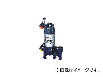寺田ポンプ製作所/TERADAPUMP 汚物混入水用水中ポンプ 自動 50Hz PXA250 50HZ(2273705) JAN:4975567660010
