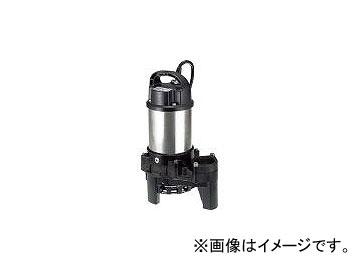 鶴見製作所/TSURUMIPUMP 樹脂製雑排水用水中ハイスピンポンプ 60HZ 40PN2.25 60HZ(2232456) JAN:4944792101780