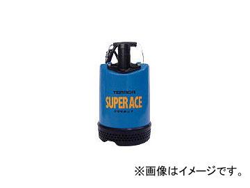 寺田ポンプ製作所/TERADAPUMP スーパーエース水中ポンプ 60Hz S250N60HZ(3653498) JAN:4975567196090