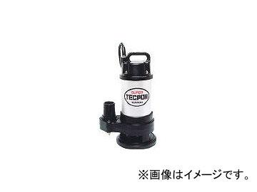寺田ポンプ製作所/TERADAPUMP 水中スーパーテクポン 非自動 50Hz CX250 50HZ(2274001) JAN:4975567230060