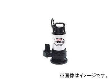 寺田ポンプ製作所/TERADAPUMP 水中スーパーテクポン 50Hz CX750 50HZ(2274086) JAN:4975567230442