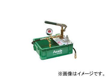 アサダ/ASADA テストポンプ TP50B(3381790) JAN:4991756191844