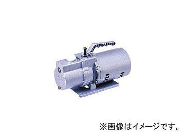 G50SA(3538737) JAN:4571133301051 アルバック機工/ULVAC 油回転真空ポンプ