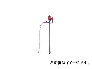 共立機巧/KYORITSUKIKO エアー式ハンディポンプ(SUS製、高揚程) HP502H