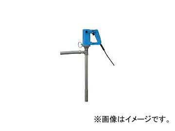 共立機巧/KYORITSUKIKO 電動式ミニハンディポンプ(SUS製) HP701
