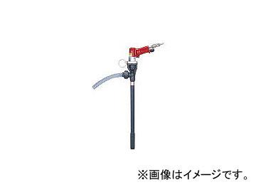共立機巧/KYORITSUKIKO エアー式ミニハンディポンプ(PP製) HP602