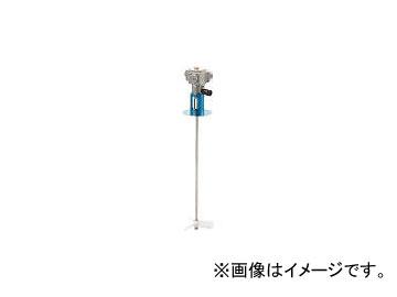 アネスト岩田/ANEST-IWATA スタンド式塗料攪拌機 AMM721B
