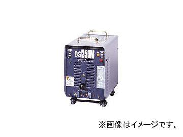 ダイヘン溶接メカトロシステム 電防内蔵交流アーク溶接機 250アンペア50Hz BS250M50(1385071) JAN:4582132640034