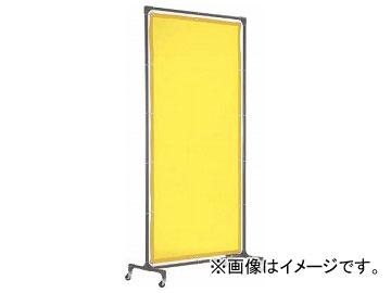 トラスコ中山/TRUSCO 溶接遮光フェンス 1020型単体 黄 YFBY(2552965) JAN:4989999170368
