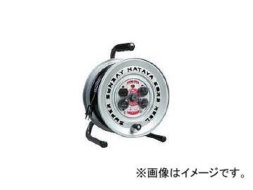 ハタヤリミテッド/HATAYA スーパーサンデーリール 単相100V 50m GV50(3703371) JAN:4930510405438