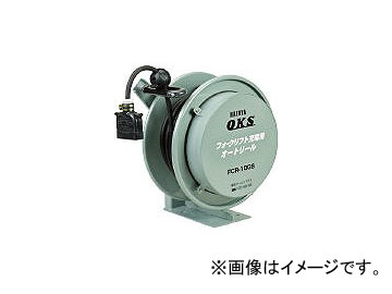 ハタヤリミテッド/HATAYA フォークリフト充電用オートリール 5m FCR5GS(3073033) JAN:4930510609218