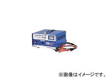 日動工業/NICHIDO 急速充電器 スーパーブースター40 40A 12V NB40(3266028) JAN:4937305033432