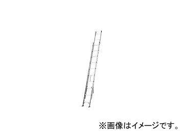 長谷川工業/HASEGAWA アルミ2連はしご 軽量タイプ HE2型 7.18m HE271(2429195) JAN:4968757038713