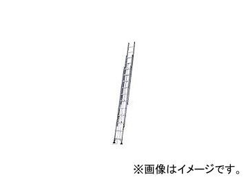 長谷川工業/HASEGAWA アップスライダー業務用3連梯子 LA390(3515711)