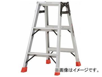 トラスコ中山/TRUSCO はしご兼用脚立 アルミ合金製脚カバー付 高さ0.81m TPRK090(2737582) JAN:4989999780413