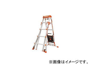 長谷川工業/HASEGAWA アルミ合金製伸縮式多機能脚立 LG15125(3874109) JAN:4968757077040