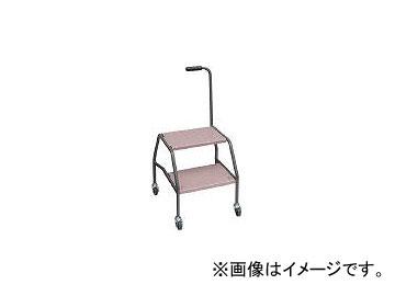 日本ファイリング/NIPPONFILING 移動式踏み台SFS型 ステップ2段縞鋼板タイプ H800×470×455 SFS92CT(3618200) JAN:4571137379926