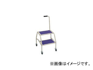 日本ファイリング/NIPPONFILING 移動式踏み台SFS型 2段スリップ防止ゴム付きH800×470×455 SFS92NT(3618218) JAN:4571137379919