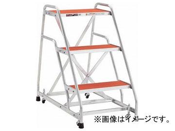 トラスコ中山/TRUSCO 作業用踏台 アルミ製 キャスター付 高さ0.9m 3段 TAF93(2568241) JAN:4989999791471