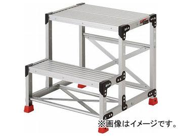 トラスコ中山/TRUSCO 作業用踏台 アルミ製・高強度タイプ 2段 TSF266(2621657) JAN:4989999791532