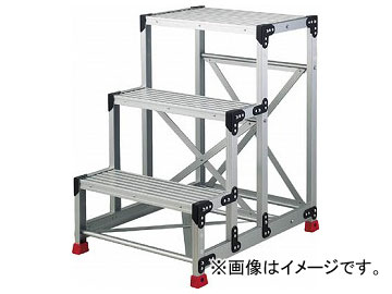 トラスコ中山/TRUSCO 作業用踏台 アルミ製・高強度タイプ 3段 TSF369(2621665) JAN:4989999791549