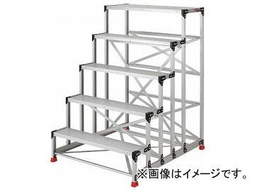 トラスコ中山/TRUSCO 作業用踏台 アルミ製・高強度タイプ 5段 TSF51015(2621681) JAN:4989999791563