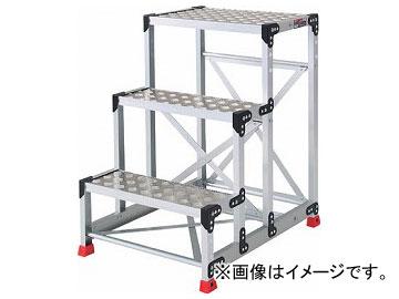 トラスコ中山/TRUSCO 作業用踏台 アルミ製・縞板タイプ 天板寸法600×400×H900 TSFC369(3365140) JAN:4989999013979