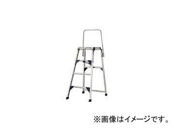 アルインコ/ALINCO 折りたたみ式作業用踏台(セーフティガード付き) CSF120TA(3649920) JAN:4969182282115