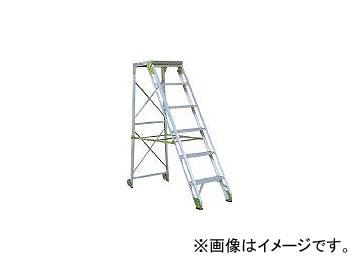 ナカオ/NAKAO 作業用踏台5段1.5m A115(3934446) JAN:4984842504529