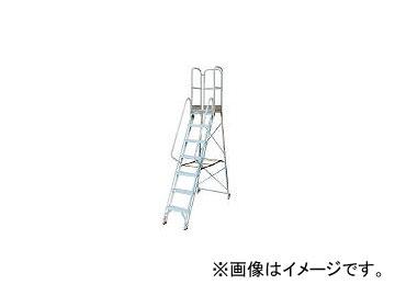 ナカオ/NAKAO 作業用踏台7段2.1m A121(3934462) JAN:4984842504543