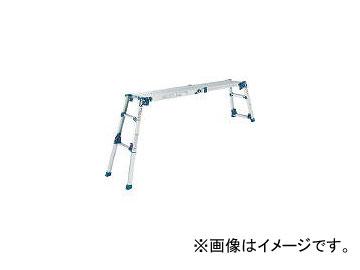 ピカコーポレイション/PICA 足場台DWV型 脚アジャスト式 天場スライド式 DWVS86A(3658911)