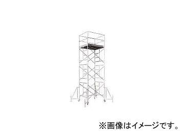 アルインコ/ALINCO ローリングタワー4段 RT4FXZ